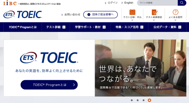 toeic-top