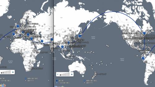 旅がしやすいビザが不要な国と、失敗しやすいビザが必須な国(183カ国)