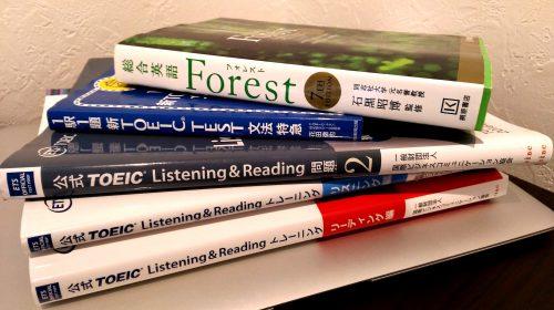 toeic_books